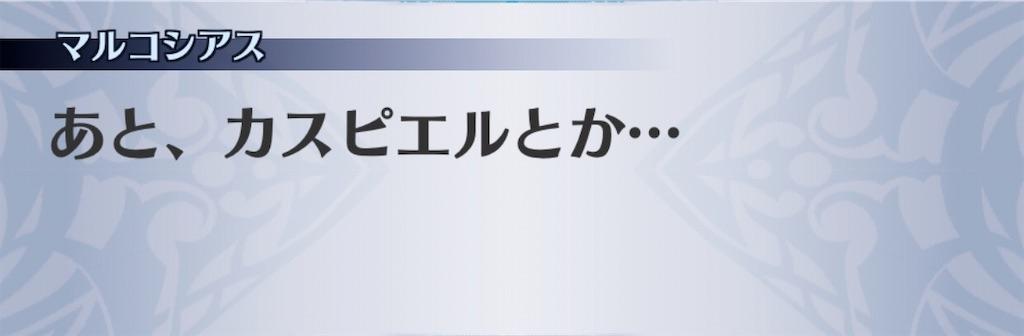 f:id:seisyuu:20200602173512j:plain