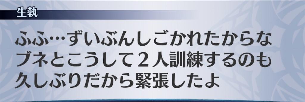 f:id:seisyuu:20200602173729j:plain