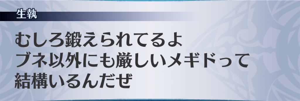 f:id:seisyuu:20200602173838j:plain