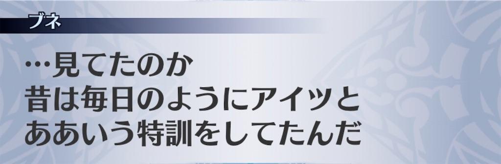 f:id:seisyuu:20200602174126j:plain