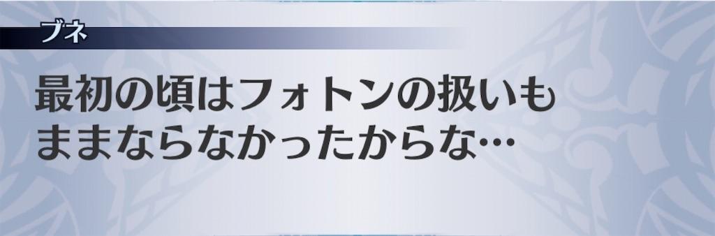 f:id:seisyuu:20200602174130j:plain