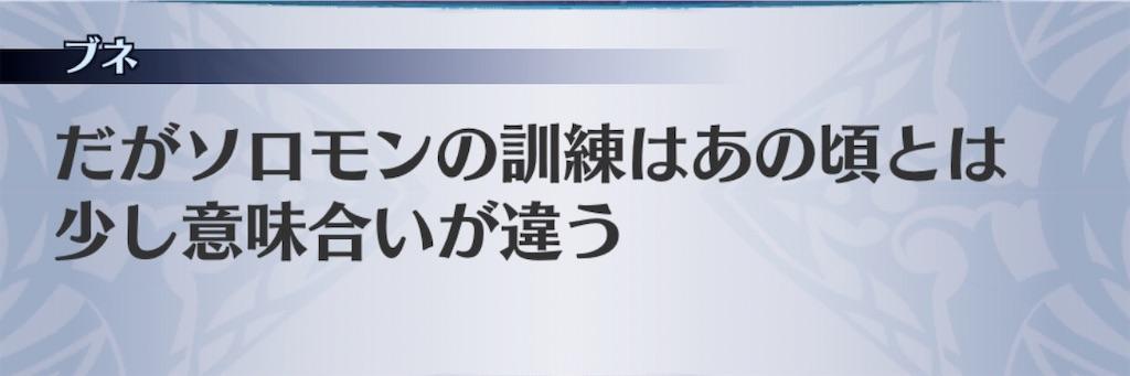 f:id:seisyuu:20200602174247j:plain