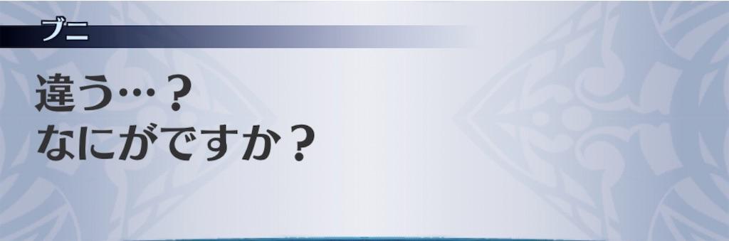 f:id:seisyuu:20200602174251j:plain