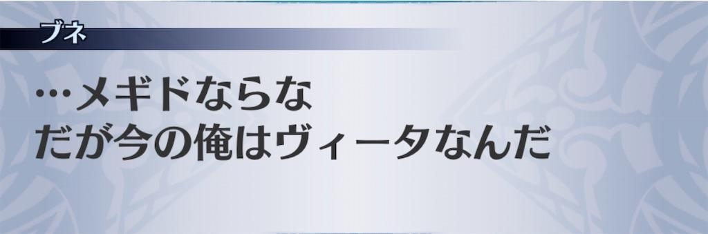 f:id:seisyuu:20200602175248j:plain
