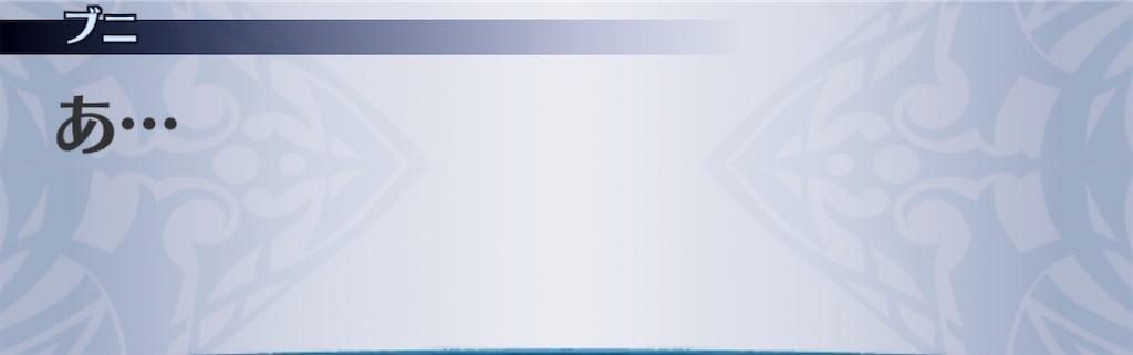 f:id:seisyuu:20200602175252j:plain