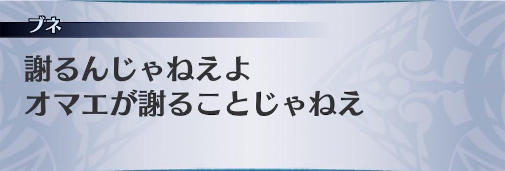 f:id:seisyuu:20200602175946j:plain