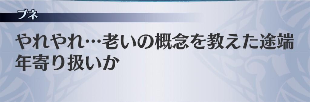 f:id:seisyuu:20200602180421j:plain