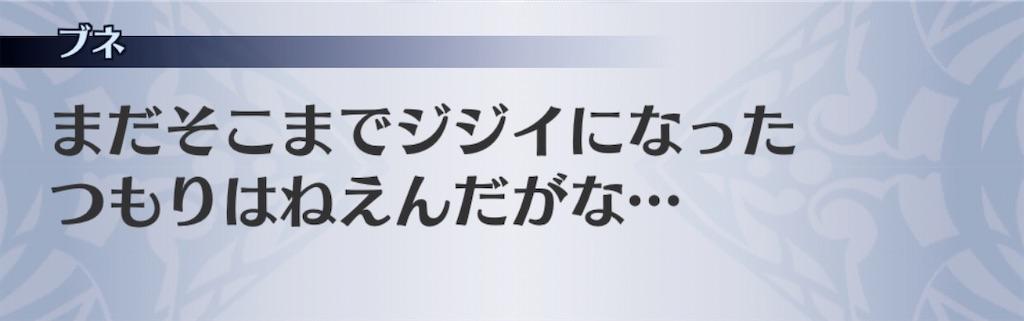 f:id:seisyuu:20200602180526j:plain