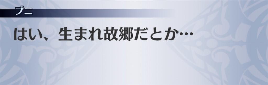 f:id:seisyuu:20200602181518j:plain