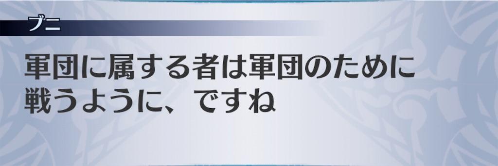 f:id:seisyuu:20200602181747j:plain