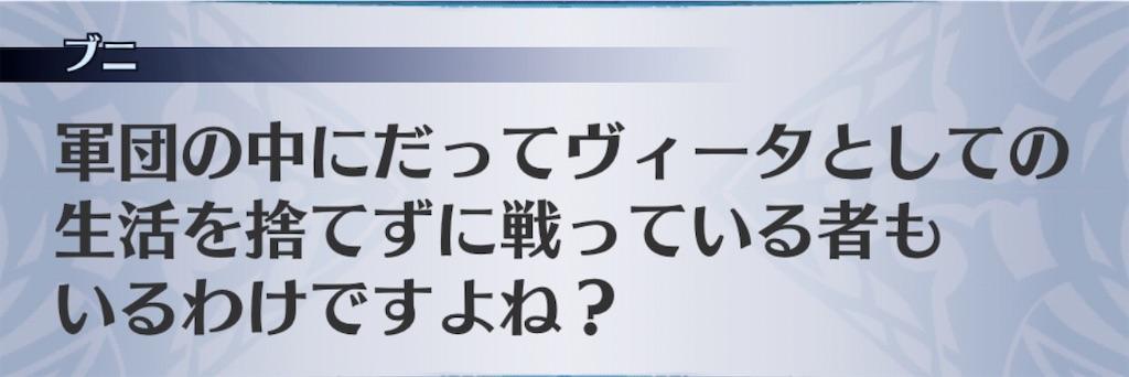 f:id:seisyuu:20200602182020j:plain