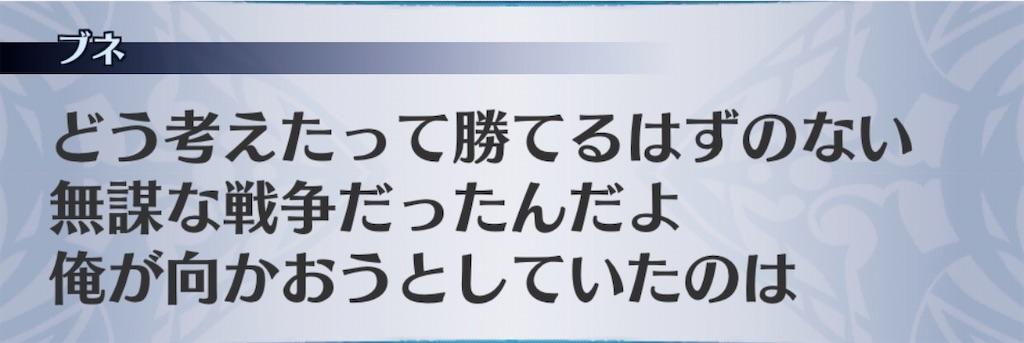 f:id:seisyuu:20200602182028j:plain