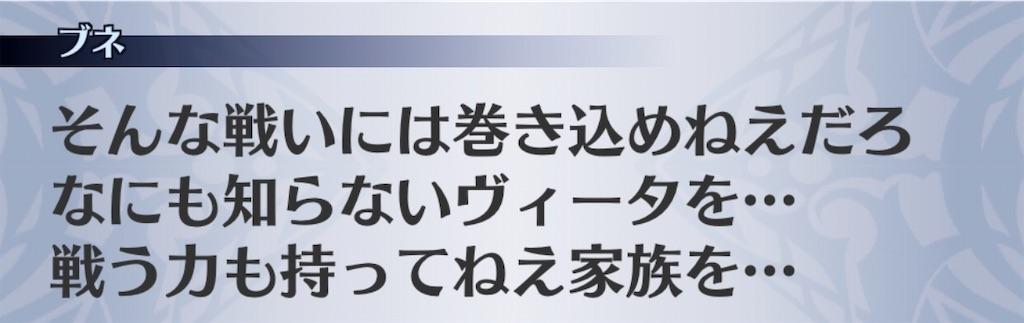 f:id:seisyuu:20200602182032j:plain