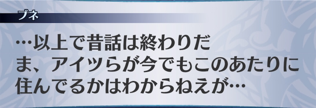 f:id:seisyuu:20200602182147j:plain