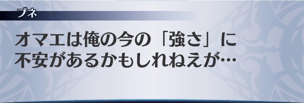 f:id:seisyuu:20200602182315j:plain