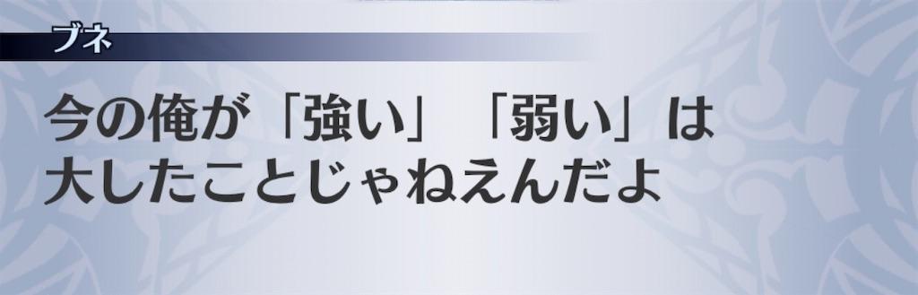 f:id:seisyuu:20200602182318j:plain