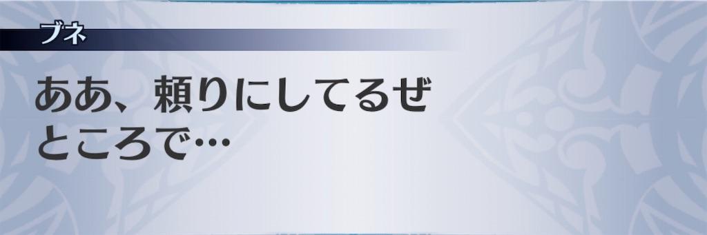 f:id:seisyuu:20200602182434j:plain