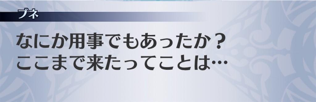 f:id:seisyuu:20200602182438j:plain