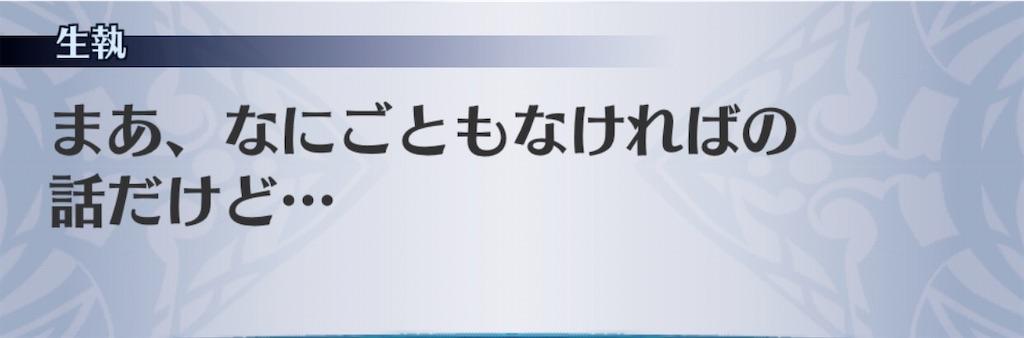 f:id:seisyuu:20200602191022j:plain