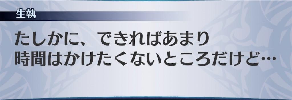 f:id:seisyuu:20200602191352j:plain
