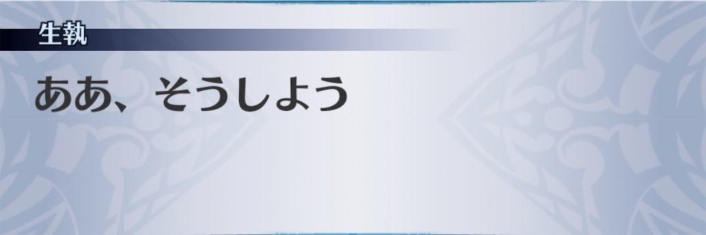 f:id:seisyuu:20200602191402j:plain