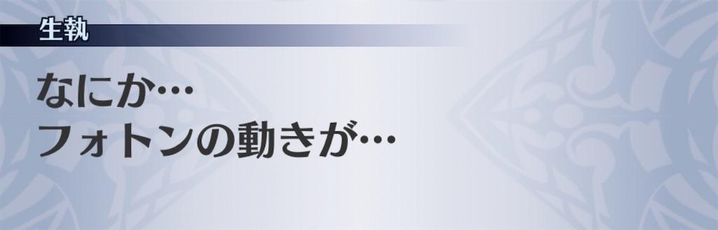 f:id:seisyuu:20200602191636j:plain