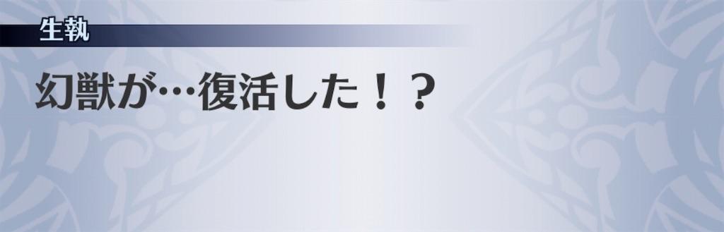 f:id:seisyuu:20200602191649j:plain