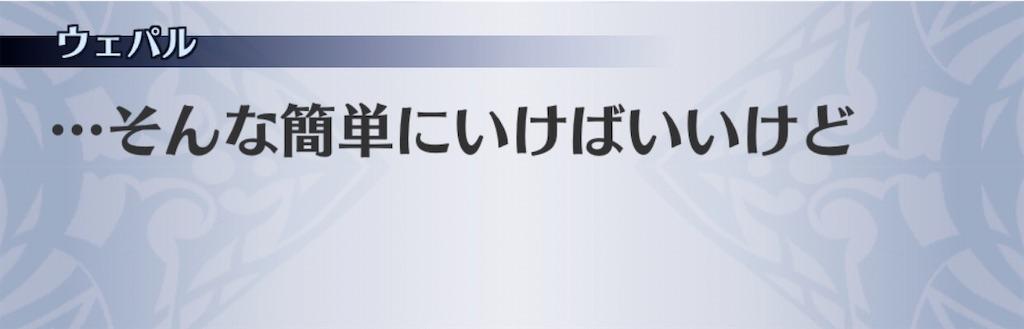 f:id:seisyuu:20200602191917j:plain