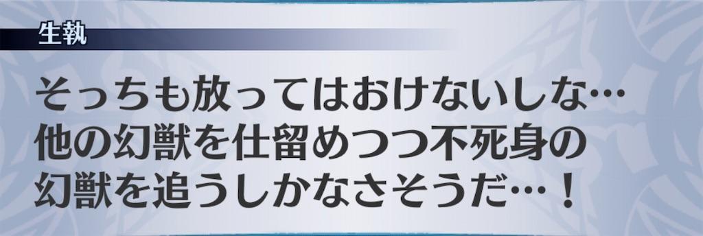 f:id:seisyuu:20200602191934j:plain