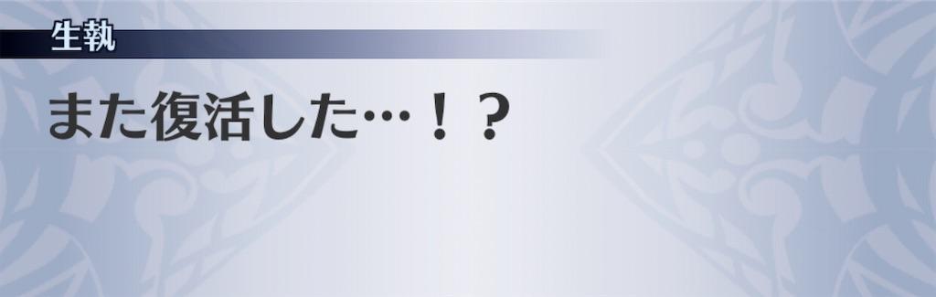 f:id:seisyuu:20200603180104j:plain