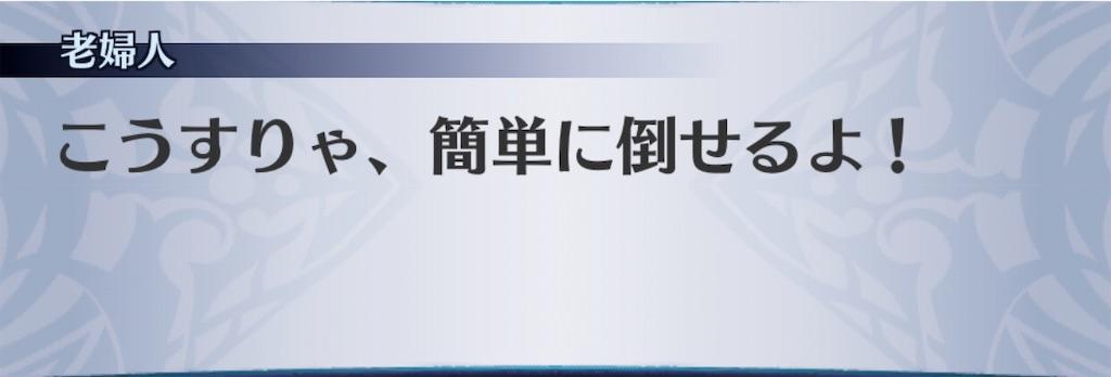 f:id:seisyuu:20200603181041j:plain