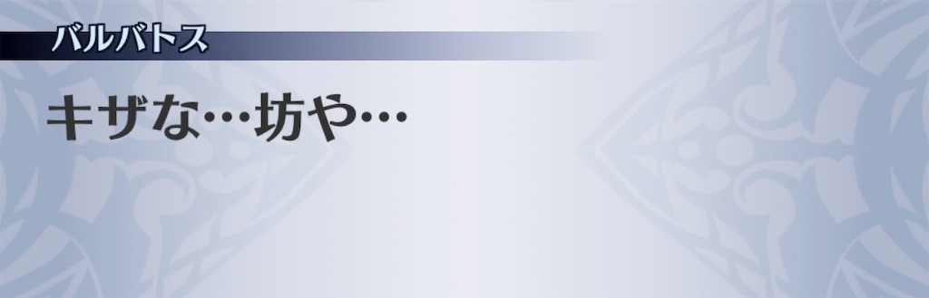 f:id:seisyuu:20200603182625j:plain
