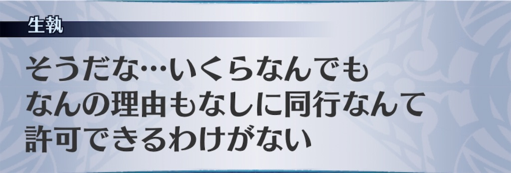 f:id:seisyuu:20200603182954j:plain