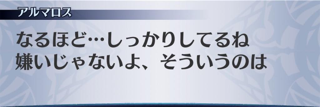 f:id:seisyuu:20200603183504j:plain