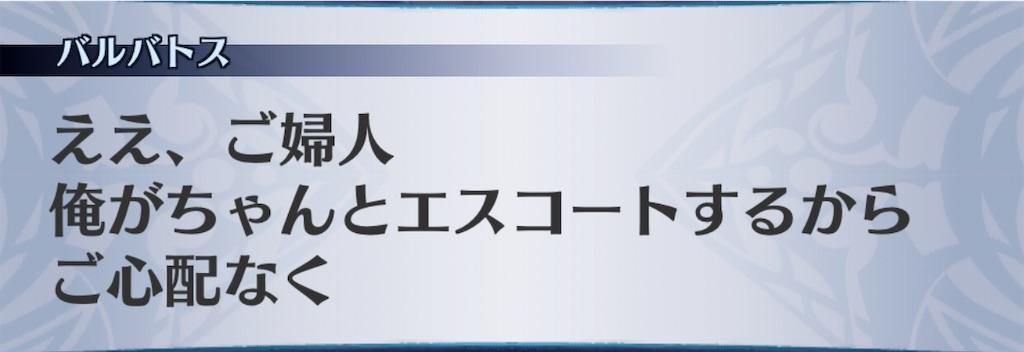 f:id:seisyuu:20200604175226j:plain