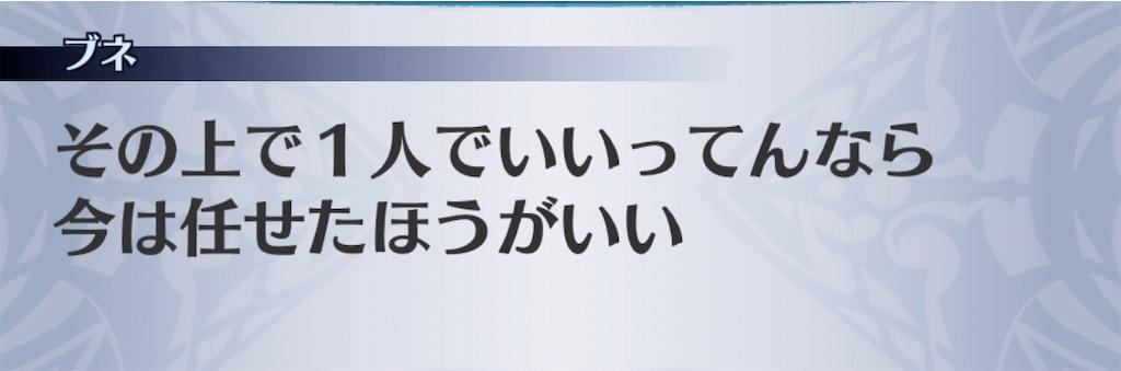 f:id:seisyuu:20200604175837j:plain