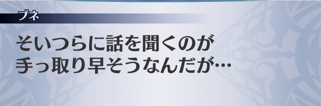 f:id:seisyuu:20200604175937j:plain