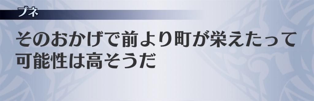 f:id:seisyuu:20200604180621j:plain