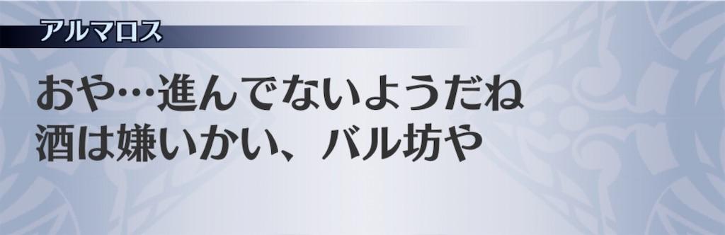 f:id:seisyuu:20200604184453j:plain