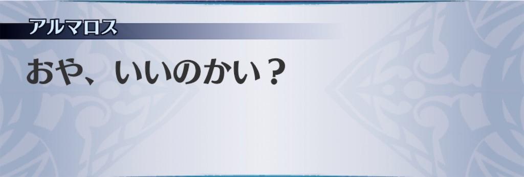 f:id:seisyuu:20200604184654j:plain