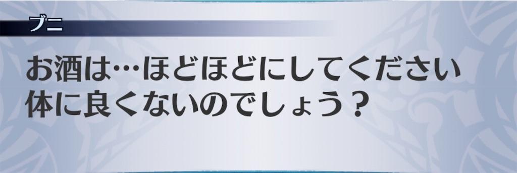 f:id:seisyuu:20200604185104j:plain