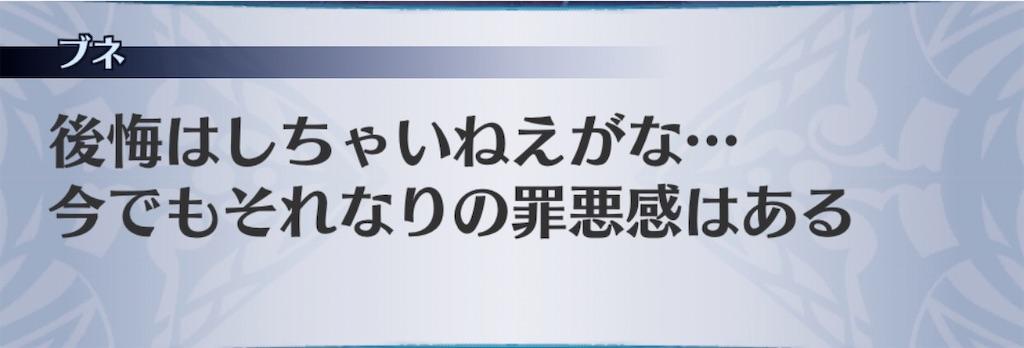 f:id:seisyuu:20200604185607j:plain