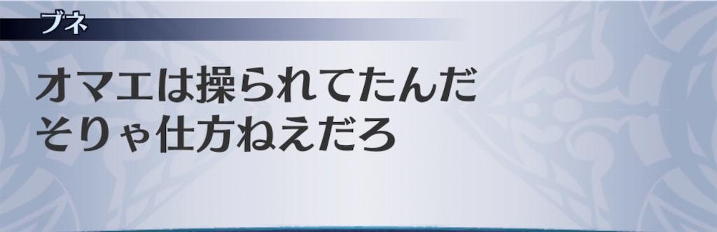 f:id:seisyuu:20200604185912j:plain