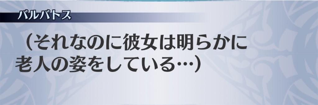 f:id:seisyuu:20200604190908j:plain
