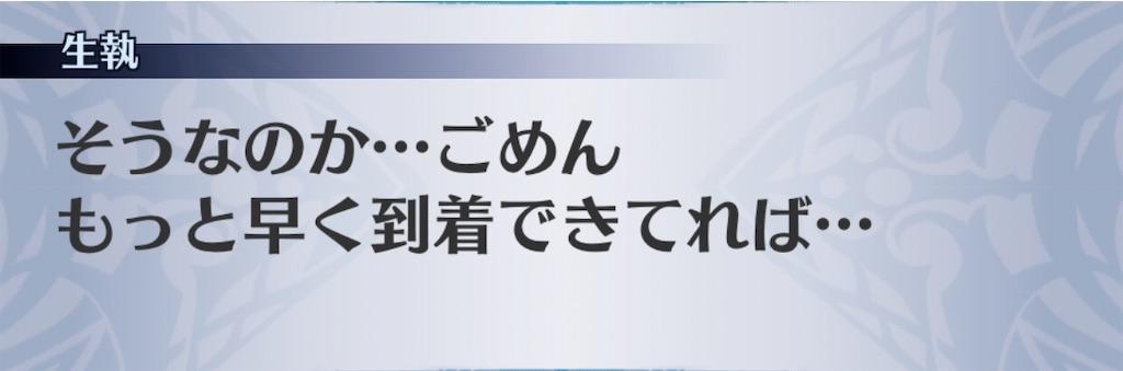 f:id:seisyuu:20200605003000j:plain