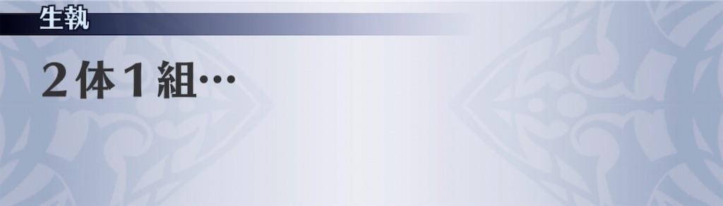 f:id:seisyuu:20200605015055j:plain