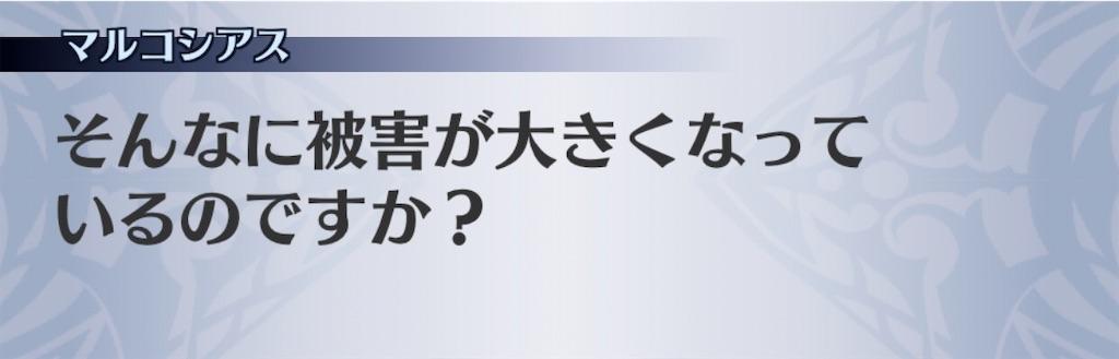 f:id:seisyuu:20200605021033j:plain
