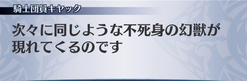 f:id:seisyuu:20200605021040j:plain