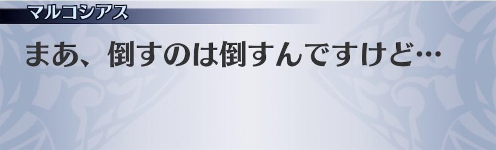f:id:seisyuu:20200605021522j:plain