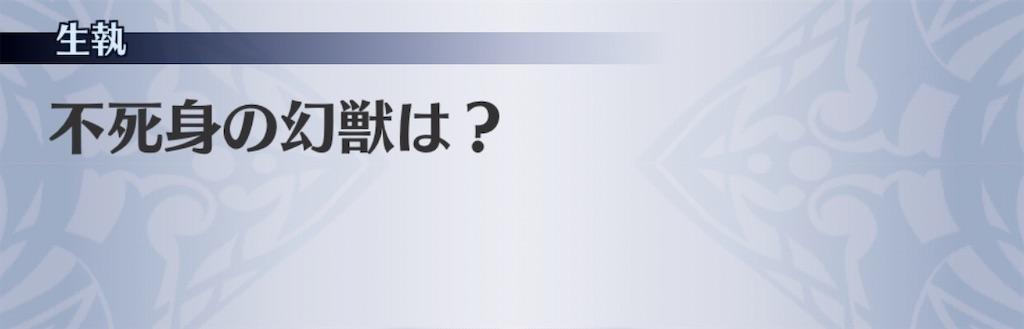 f:id:seisyuu:20200605021821j:plain